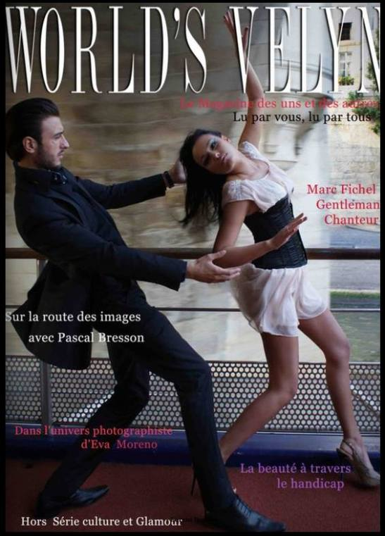 World's Magazine Velin covert by Eva Moreno BBGC